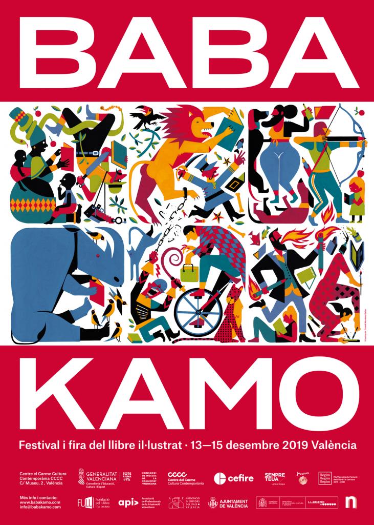 BABA KAMO 2020